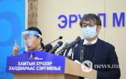 Record number of 21 COVID-19 patients discharged in Mongolia