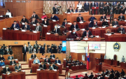 New Mongolian Parliament holds its first session