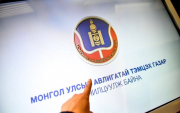 Income statements of Mongolian election candidates reseased