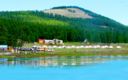 'Nairamdal 2' summer camp to open on the shores of Lake Khuvsgul