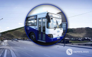 Buses to start running to the UB Valleys from Friday