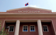 Mongolia keeps key policy rate at 9 percent