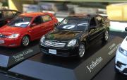 Mongolia's model car collectors