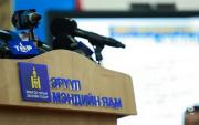 Mongolia's coronavirus cases reach 227
