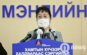Mongolia's coronavirus cases rise to 261 as evacuations continue