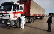Mongolia's coal exports to China reach 2 million tonnes