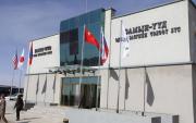 Mongolia to develop Zamyn-Uud Free Zone with ADB loan