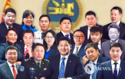 Mongolian Parliament appoints 17 new ministers