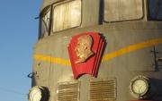Mongolian Railway History Museum