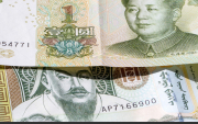 Mongolia and China extend currency swap agreement