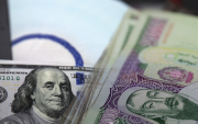 Mongolia issues USD 600 million bond