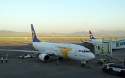 MIAT's Boeing 737-800 to conduct two flights between London and UB