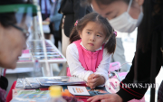 Mongolia marks National Book Day Festival