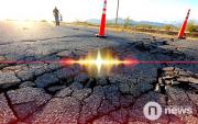 Russian earthquake wakes sleeping Mongolians