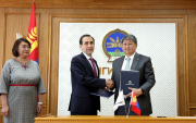 World Bank and Mongolia sign agreements for USD 21 million