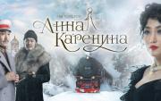 Mongolian theatre re-opens to stage Anna Karenina