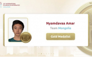 Mongolia wins first gold at International Olympiad in Informatics