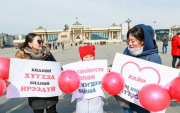 Mongolian Police launches 'crimes against children' campaign