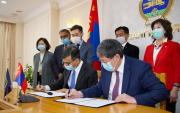 World Bank response to COVID-19 in Mongolia