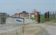 ADB to improve border conditions between Mongolia and China