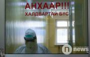 Mongolia's Covid-19 cases reach 340