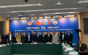 11th China-Mongolia Media Forum held online