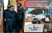Biggest swindler in Mongolia sentenced eight years in prison