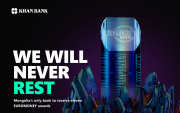 Khan Bank has been named the Best Domestic Bank in Mongolia for the 11th time
