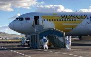 Mongolia suspends all charter flights planned for November