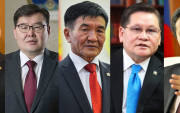 General Secretary Amarbayasgalan.D names 5 possible Presidential candidates