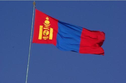 Mongolia applies to join OSCE - News MN