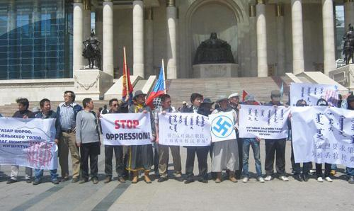 Inner Mongolians demonstrate before Chinese Embassy - News MN