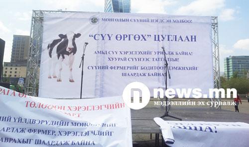 Milk farmers demonstrate over milk price - News MN