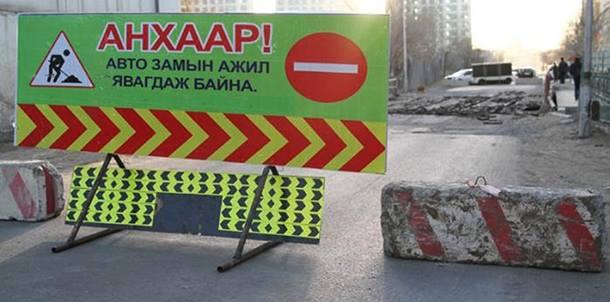 Auto-Complex Road Construction - News MN