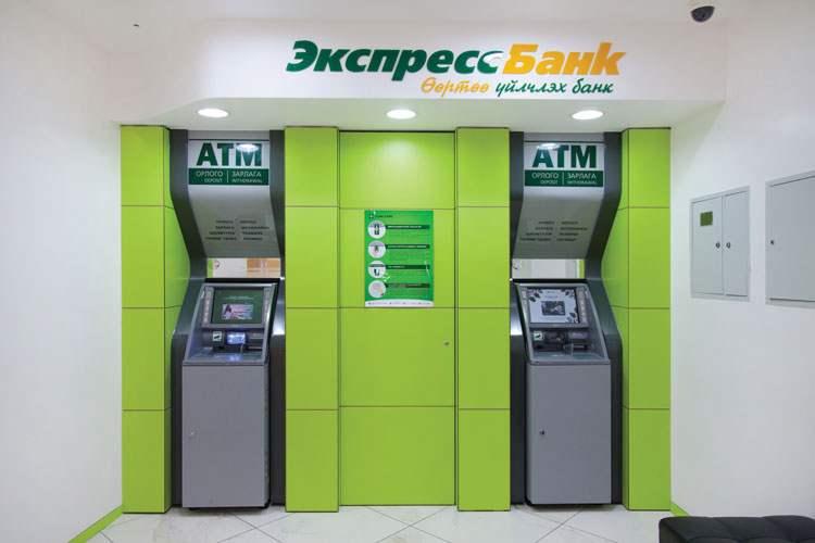 ХААН банкны экспресс үйлчилгээний төв.