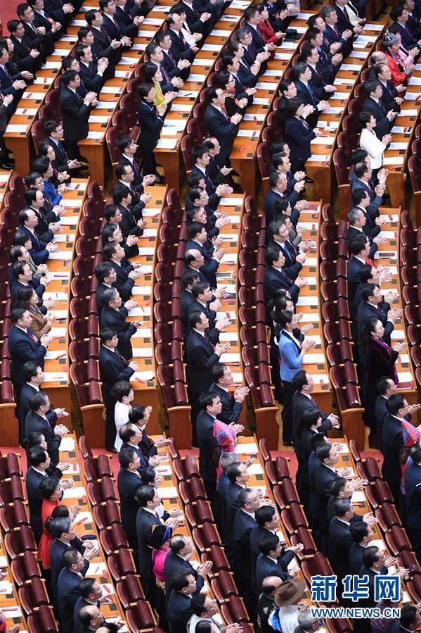 Их хурлын танхим.