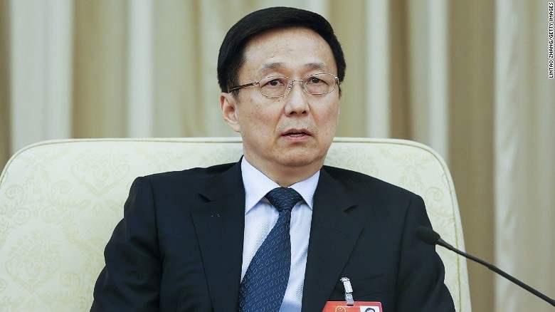 Хан Жен