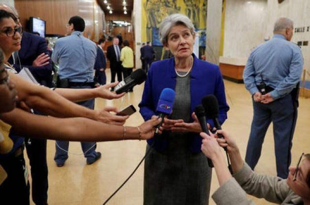 """""""UNESCO"""" –гийн тэргүүн Ирина Бокова"""