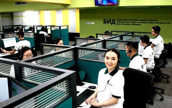 ХААН Банк үйлчлүүлэгчтэйгээ VIDEO CALL-аар харилцаж эхэллээ