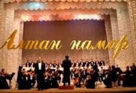 """""""Алтан намар"""" олон улсын хөгжмийн наадам эхэллээ"""