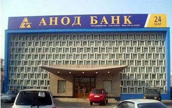 Монголбанкны Ерөнхийлөгчийг хууль зөрчөөгүй гэж үзжээ