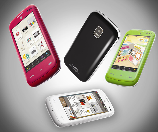Африкт гар утасны хэрэглээ хурдацтай өсч байна