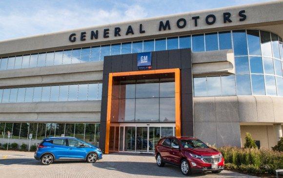 """""""General Motors"""" 4.3 тэрбумын алдагдал амсчээ"""