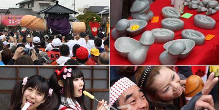 Япончууд ургацын баярыг маш євєрмєц байдлаар тэмдэглэн єнгєрvvлдэг
