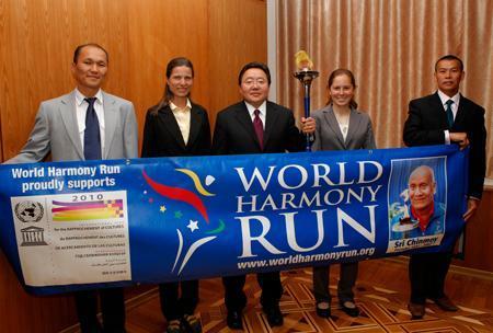 Даян дэлхийн гүйлтийн тамирчид уулзав