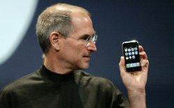 Apple Microsoft-оос илүү гарлаа