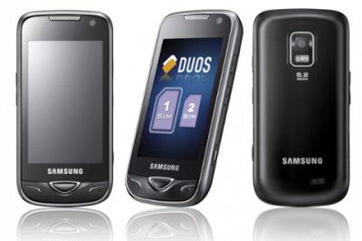 Samsung хоёр SIM-тэй утас танилцуулав