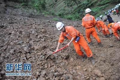 Гуйчжоуд газрын нурангид 107 хүн дарагдав