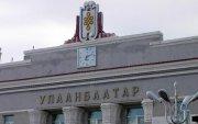 Улаанбаатараас орон нутгийн чиглэлд галт тэрэг явахгүй