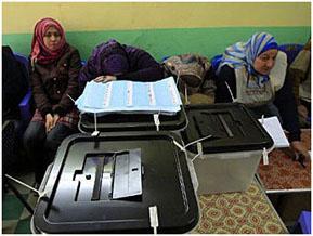 Египтэд ерөнхийлөгчийн сонгуулийн товыг зарлав